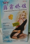 Надувная страстная кукла-блондинка с вибрирующей вагиной и анусом , со звуковым сопровождением