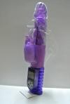 Многофункциональный вибратор с ЖК-экраном